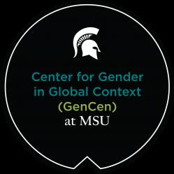 GenCen Logo